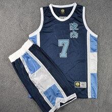 Slam Dunk Ryonan Lycée No 7 Sendoh Akira Cosplay Gilet & Shorts Broderie SD Basket-Ball Jersey Définit