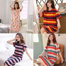 M-2xl Short-sleeved Women Sleepwear Night Gowns Summer Girls Lounge Striped Sleep Sleeping Home Styl