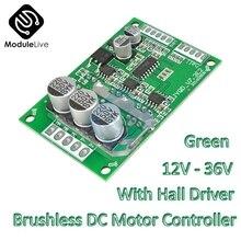 Controlador de velocidad del Motor DC 12V-36V 500W PWM DC sin escobillas w Hall Motor de automóvil equilibrado BLDC conductor de coche de Control