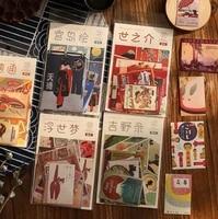 creative nippon style monogatari series retro art scrapbooking hand account student stationery diy decorative sticker pack