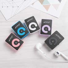 Портативный мини mp3-плеер с зеркальным зажимом, USB цифровой MP3-плеер с поддержкой SD TF-карты 8-128 ГБ, модный Hifi MP3 для улицы