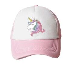 Sombrero de unicornio para niña, accesorios de 2 a 8 años, gorra de béisbol rosa, sombrero de camión para el sol, gorra de malla para niño