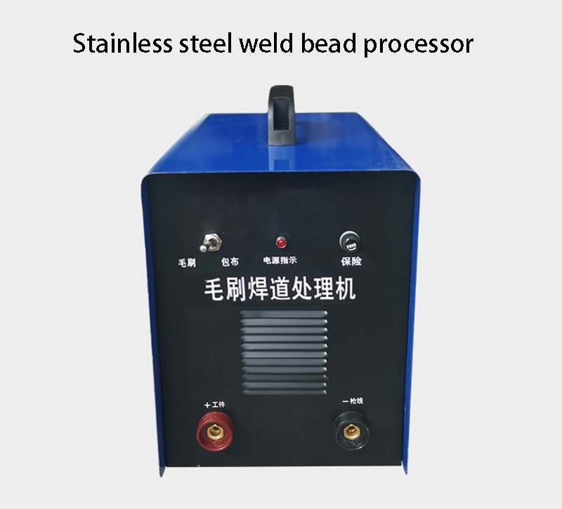 Cleaning stainless steel weld Black spot Welding spot High power Cloth covered Brush Weld bead processor Weld spot cleaning enlarge