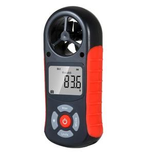 8 in 1 Anemometer Wind Speed/Wind Chill/Temperature/Humidity/Heat Index/Dew Pressure/Altitude Point Meter Digital Anemometer