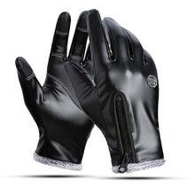 Nieuwe Collectie Mannen Touch Screen Warme Handschoenen Echt Leer Mode Mannen Handschoenen Zwart Rits Touchscreen Lederen Handschoenen Winter Wanten