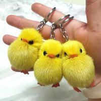 Птенчики курочки  #1