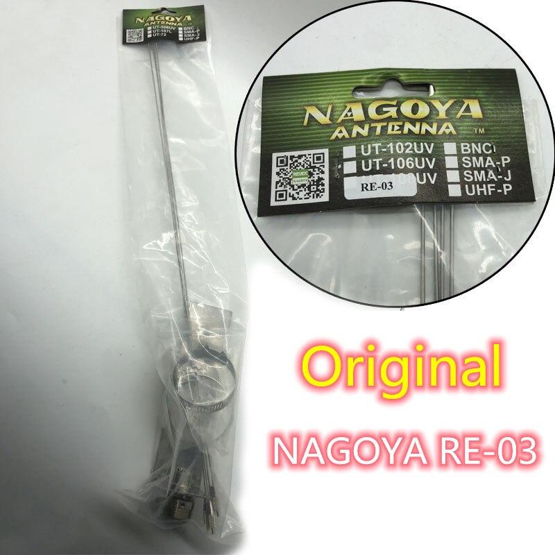 10 قطعة الأصلي ناغويا RE-03 10-1300 ميجا هرتز هوائي قوس الأرض الأحمر ل راديو المحمول هوائي NMO تعزيز محطة قاعدة أومني