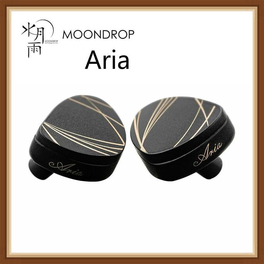 MoonDrop Aria سماعات عالية الأداء LCP الحجاب الحاجز الديناميكي IEMs Hifi مراقب الموسيقى السمعية موسيقي 0.78 مللي متر 2 دبوس سماعات الأذن
