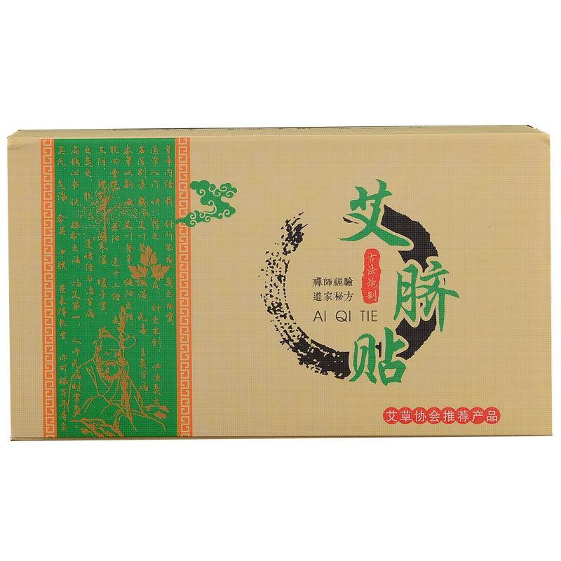 30Pcs Moxa Navel Stickers Wormwood Moxibustion Paste Longan Pepper Moxa Therapy Women Gynaecology Menstruation Health Care