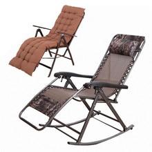 Recliner Rocking chair Balcony Easy  Adult Folding lunch break Leisure  Elderly