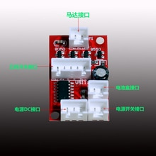 Watch Shaker Mechanical Watch Winding Box Circuit Board Single Epitope Double Epitope Multiple Epito