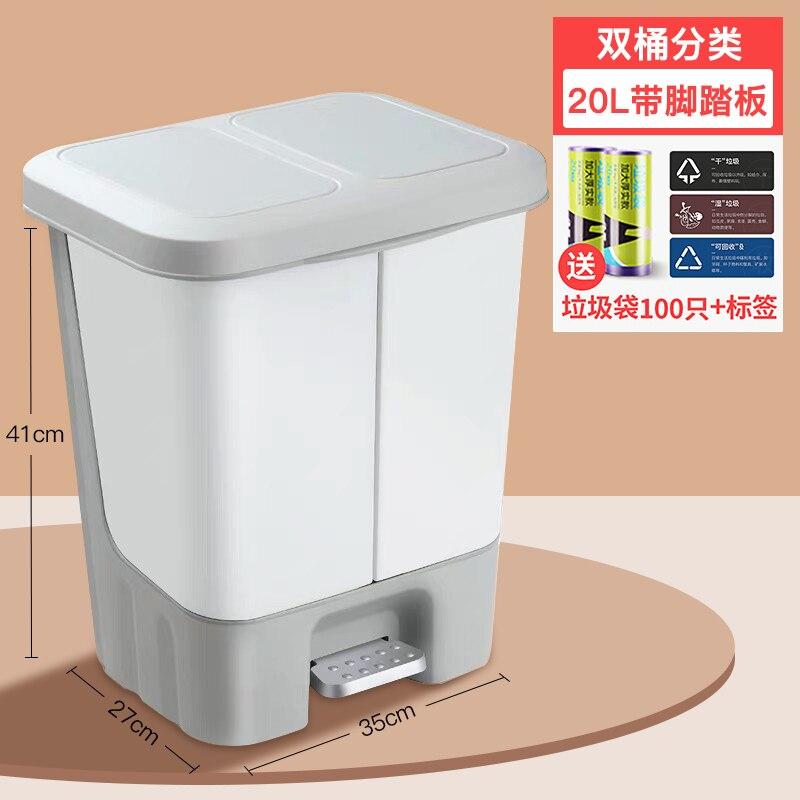 Reciclar lixo lata grande recipiente de lixo separação saco de lixo titular lixo sortido bin poubelle de cozinha sacos de lixo ba60lj