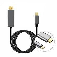 USB-C mâle Type C à mâle HDMI adaptateur câble convertisseur HDTV TV pour téléphone/ordinateur portable/TV boîte accessoire leçon en ligne bureau à domicile