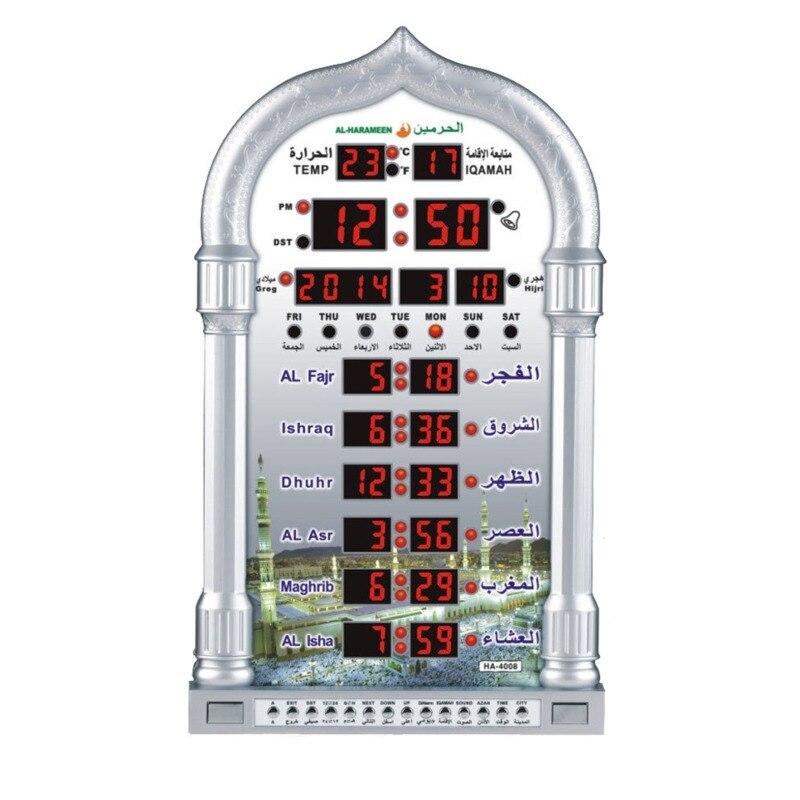 Iqamah relógio de oração muçulmano relógio islâmico al fajir orar tempo muçulmano relógios de parede