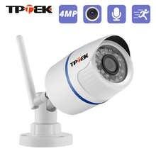 IP-камера наружная, 4 МП, Wi-Fi, 1080P, Onvif