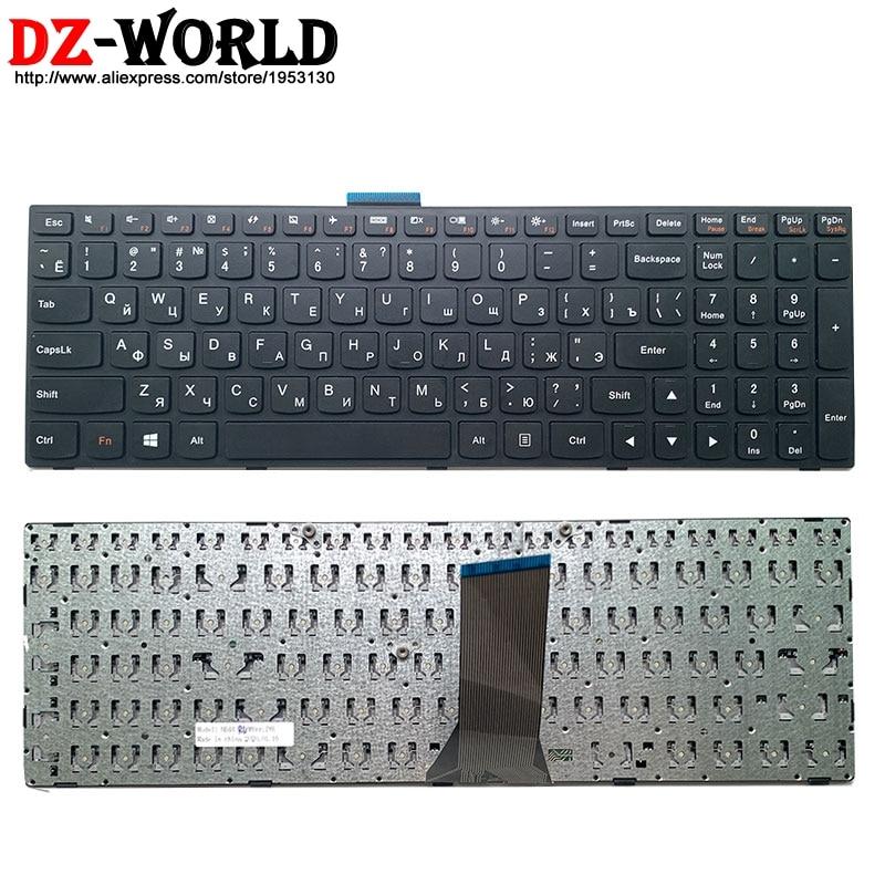 Новая русская клавиатура для ноутбука Lenovo G50 -80 G51 -35 G70 -80 E50 B50 E51 B70 B71 Z50 Z51 Z70 300-17ISK 500-15ACZ серии