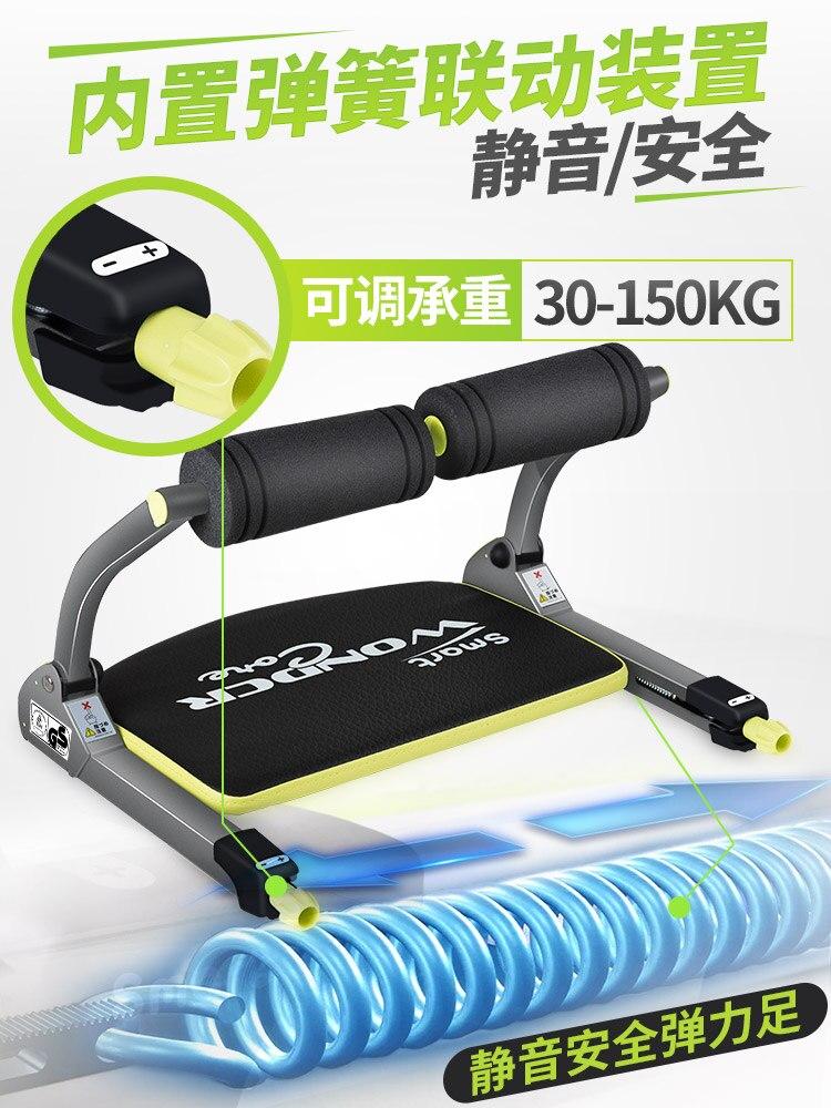 Rebote Supine Board Belly Roll aparato auxiliar multifunción Tabla de abdominales Fitness equipos deportivos para el hogar