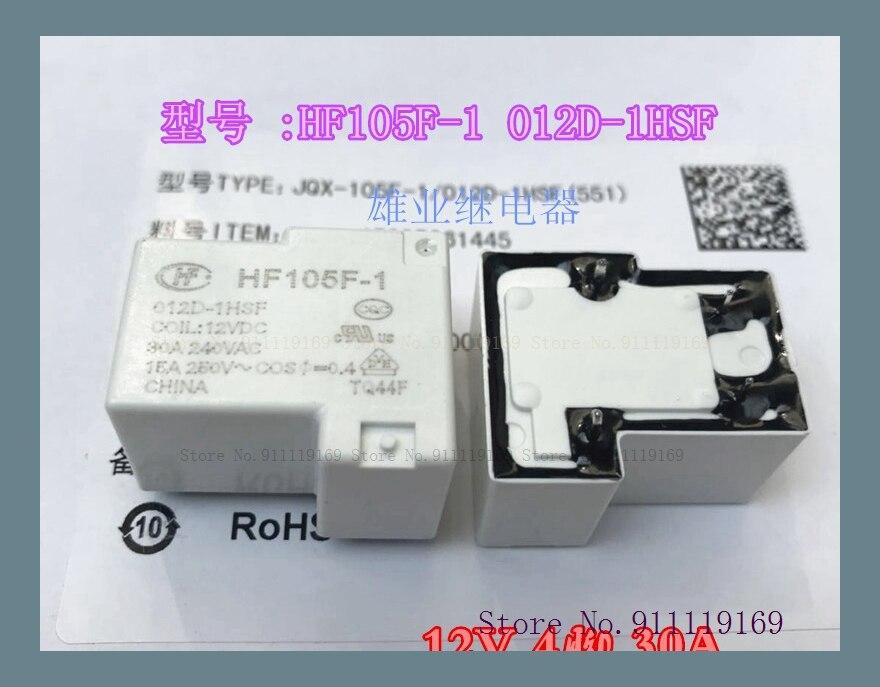 JQX-105F-1-012D-1HS HF105F-1-012D-1HS 4 30A