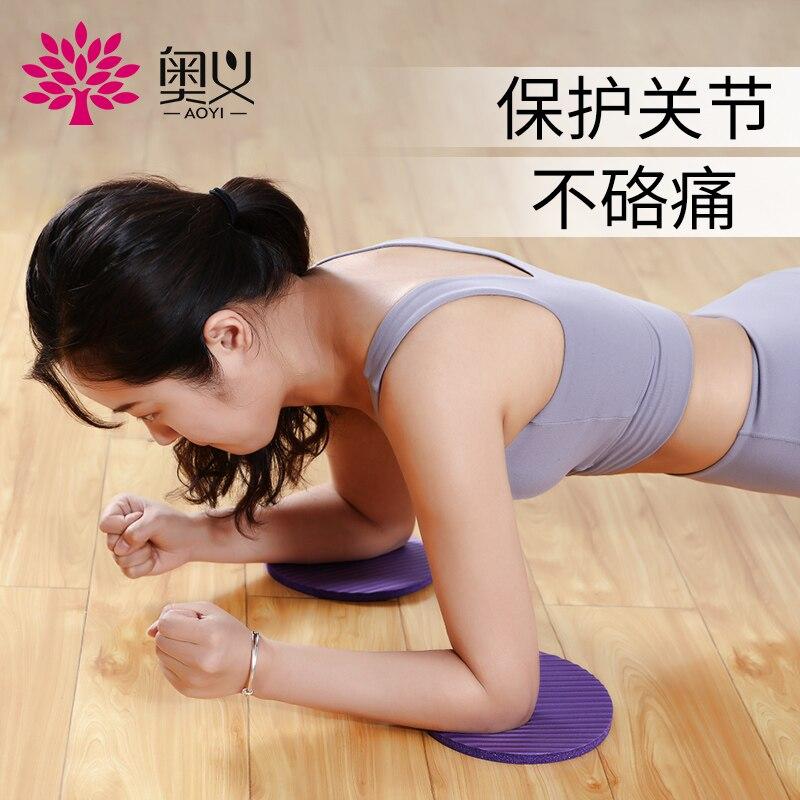 Estera de Yoga gruesa y pequeña para Fitness, alfombra para gimnasio y...