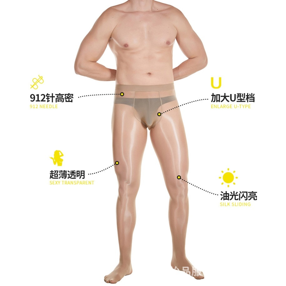 8D 912 Needle Breathable Butt Lift Breathable Invisible Pants Men  Increase U-shaped Crotch Trousers Transparent Leggings