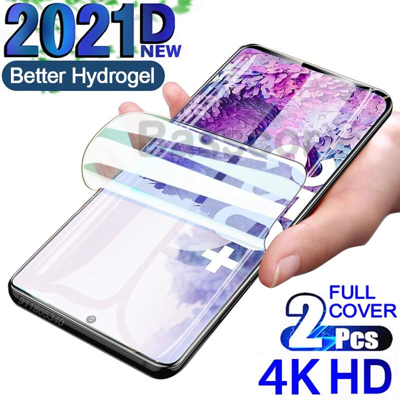 2021D Hydrogel For Samsung Galaxy S21 A71 A51 A72 A52 A50 A20 S10 S20 Note 10 20 Plus Ultra Screen Protector M21 M31 M31S M51