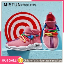 Boys and girls breathable sneakers 2021 new girls fashion running shoes children's leisure and comfo