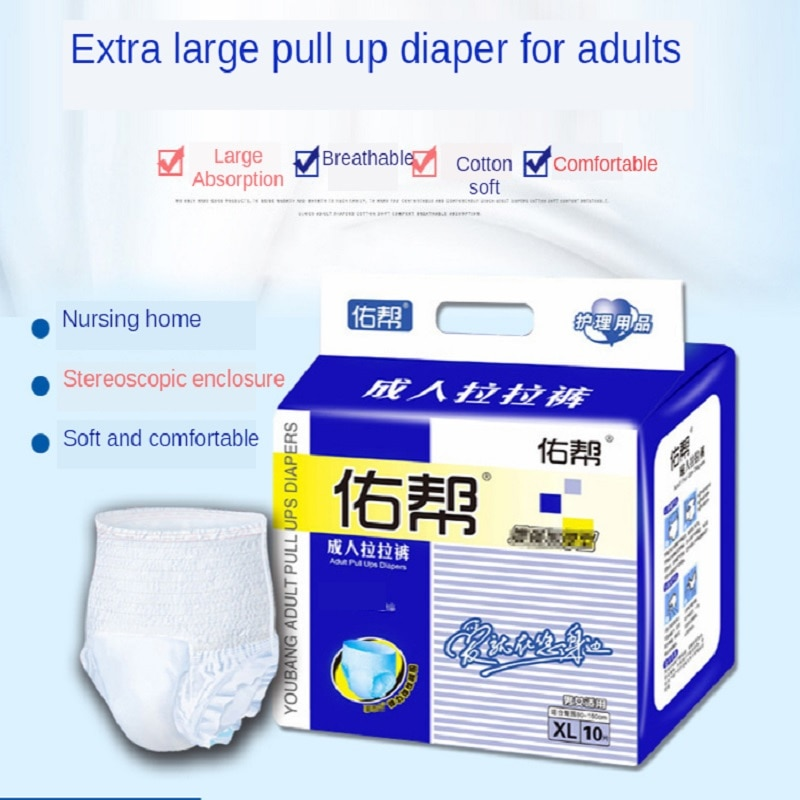 10Pcs Adult Pull-Up Pants XL Elderly People  Thickening Disposable Leak-Proof Diapers Comfortable Breathable High Elasticity