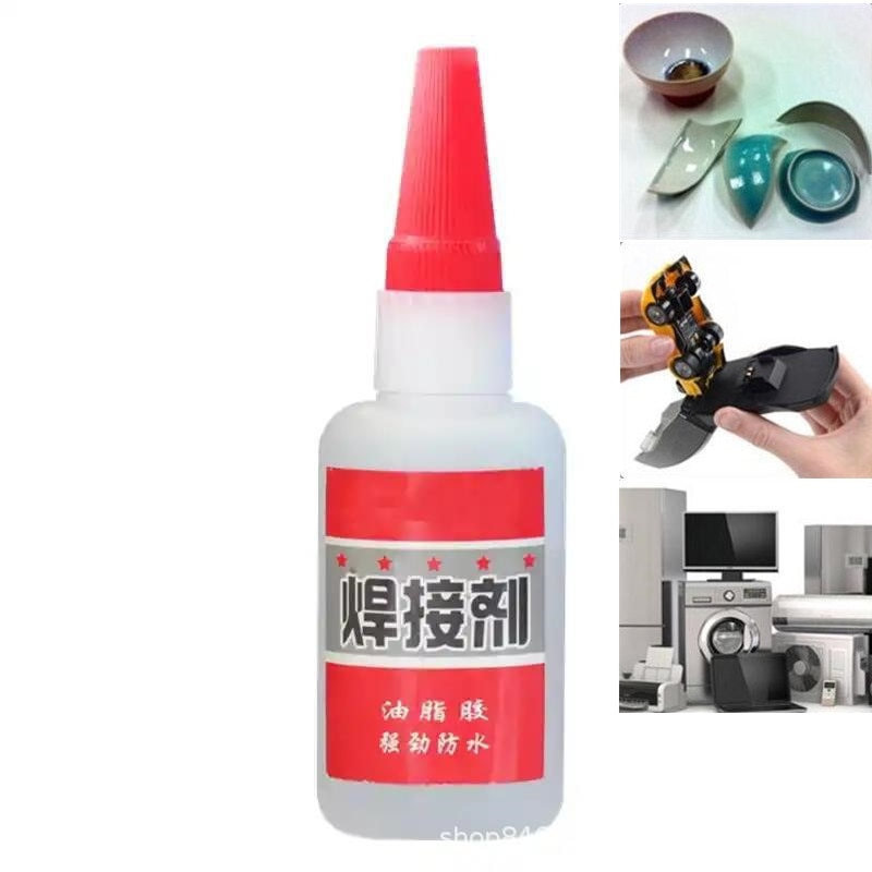 50ml Quick Drying Glue Powerful Clear Liquid Oily Welding Glue for DIY Jewelry Plastic Wood Metal Rubber Tire Repair Soldering