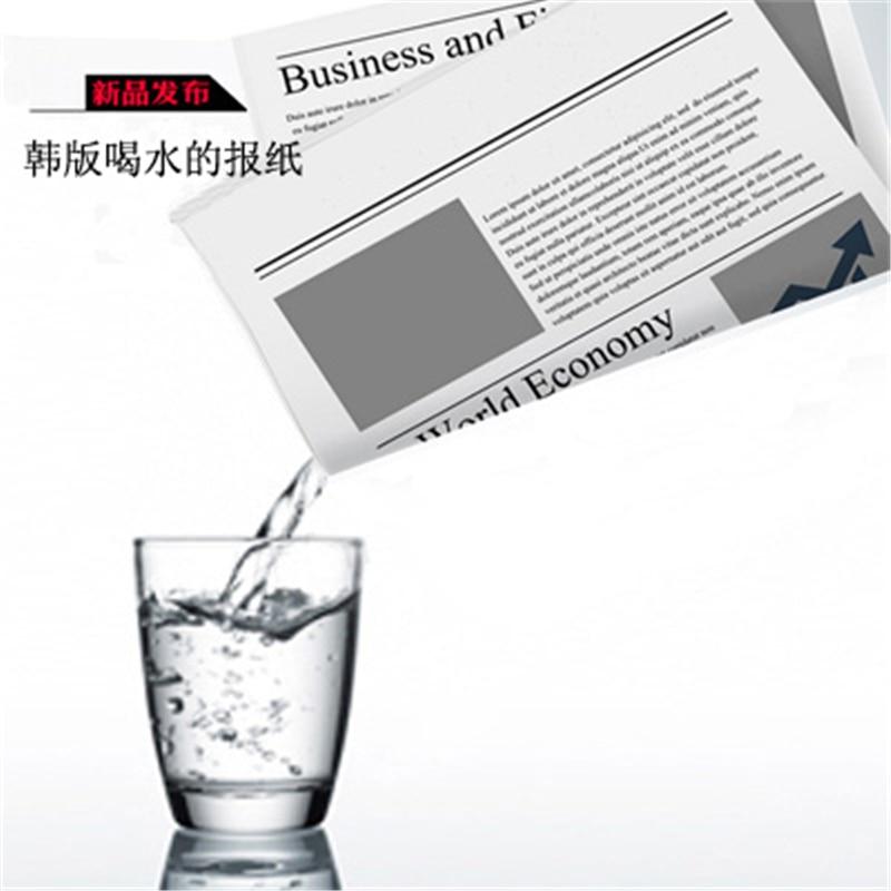 Напиток в воде газета Волшебные трюки газет Скрытая вода Волшебные Procps Классические игрушки иллюзии мерцающий Prop ментализм смешной