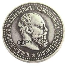 Pièce de rechange russe Alexander III   1888 1889 1891 50 Kopeks, plaqué argent