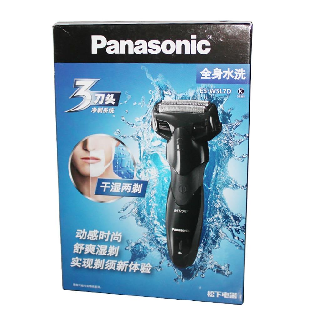 Panasonic ES-WSL7D Electric Shaver Reciprocating Waterproof Razor 1 Hour Fast Charging Beard Knife Universal Voltage for Men enlarge