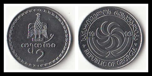 Коллекционная монета Джорджия 2 Trier, серия 93, европейские новые оригинальные монеты Unc, памятная серия, 100% реальные Редкие европейские случай...