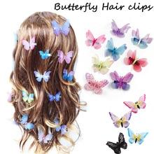 2 шт./компл. Новая красочная Заколка-бабочка для девочек, модные заколки для волос на свадьбу, свадебные заколки для волос, повязка на голову, ...