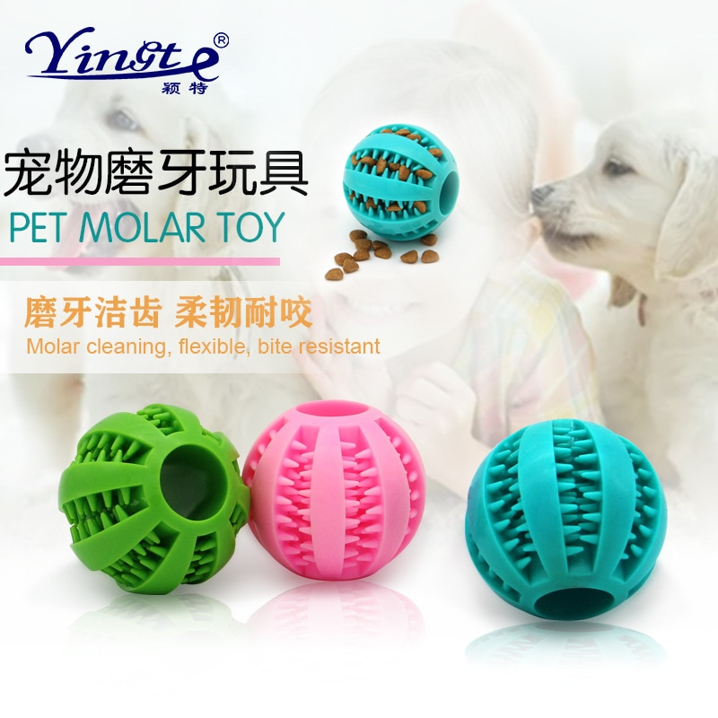 Pet toy ball, dog rubber elastic educational toy, food leakage ball, molar bite, bite-resistant tooth cleaning dog toy