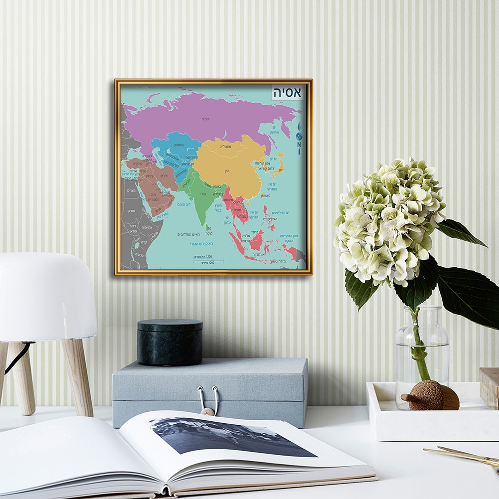 60*60cm Political Map Of Asia In Hebrew Wall Art Poster Canvas Painting Living Room Home Decoration School Supplies