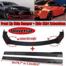 2 M/2.2 M Auto Universal Side Rok Extensions Splitters + Auto Voorbumper Splitter Lip Diffser Spoiler Voor bmw Voor Audi Voor Benz