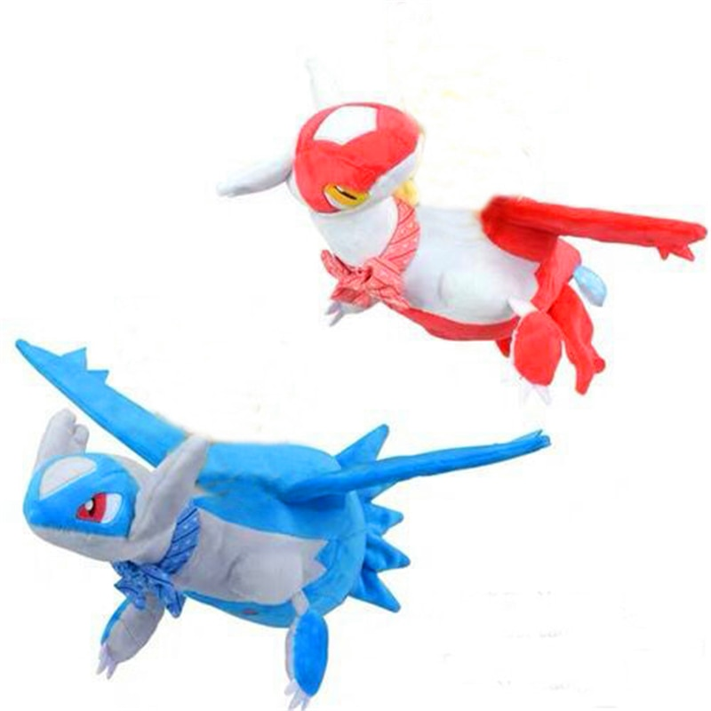 2 pcs/lot 30cm Height Limited Edition  Luma Anime Plush Doll Fan Collection Toy Glitter Green Latias