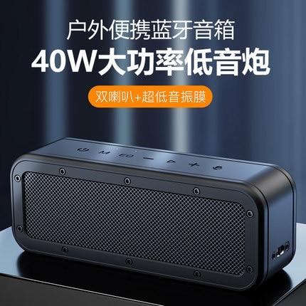 مكبر صوت لاسلكي XDOBO X3 ، بلوتوث 40 واط ، شريط صوت محمول مع صوت عميق ، TWS Type-C ، IPX7 ، مقاوم للماء ، 15 ساعة ، BT4.2