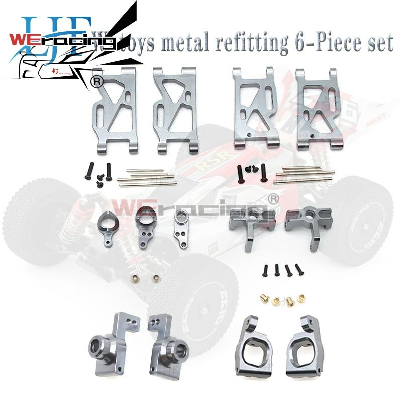 WLtoys1/14 144001 RC car upgrade Spare parts metal Swing arm C Seat Steering cup rear Wheel Seat Steering group Titanium L07