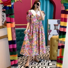 SHENGPALAE 2020 New Summer Women Vintage Loose High Waist Slim Was Thin Elegant Flower Lapel Lace Stitching Maxi Dress ZA4306
