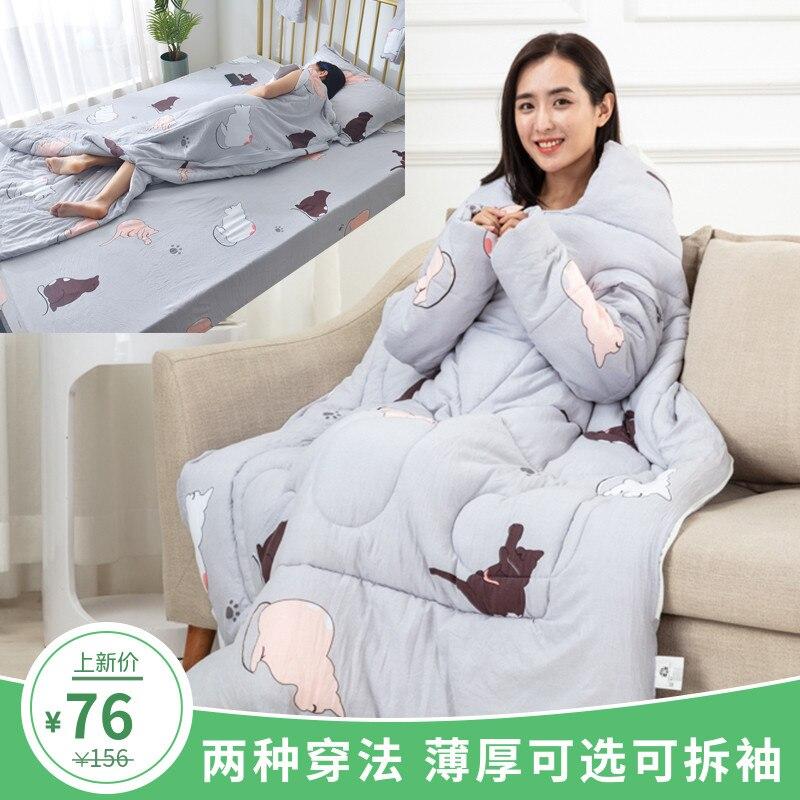 أريكة مشاهدة التلفزيون كسول لحاف حماية الكتف يمكن ارتداؤها مع كم متوسطة الحجم الأطفال منامة ملفوفة في الكبار Sleepin