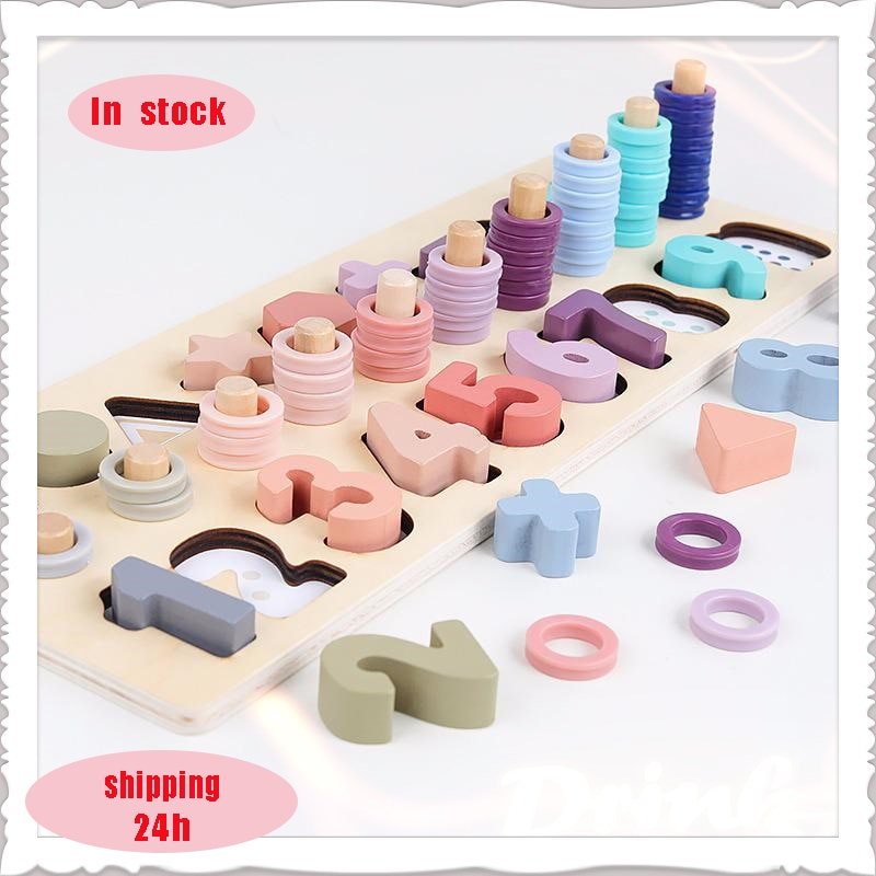 Preschool Wooden Montessori Toys Geometric Shape Cognition Match Baby Education Teaching Aids Board Math Toys for Children