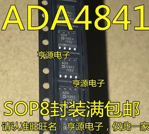 Original ADA4841 yrz ADA4841-1 operational amplifier chip buffer amplifier