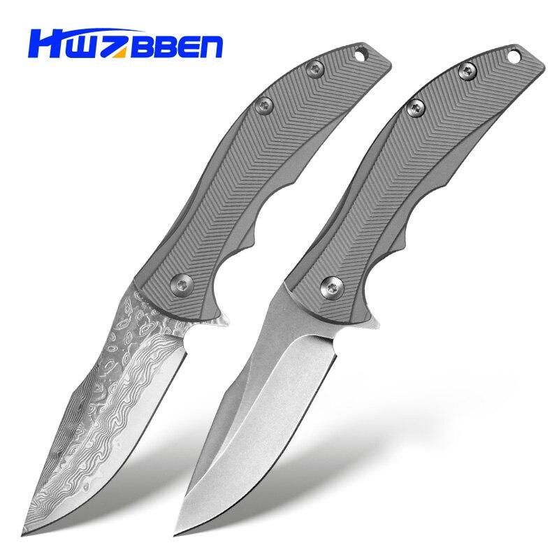 HWZBBEN D2 دمشق سبائك التيتانيوم سكين للفرد الصيد التكتيكية سكاكين الجيب EDC في الهواء الطلق التنزه التخييم بقاء سكين