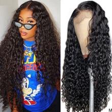 Perruque Closure Wig Remy brésilienne ondulée 30 pouces   4x4, perruque Maxine, perruque Closure Wig, perruque humide et ondulée, cheveux naturels, 150%