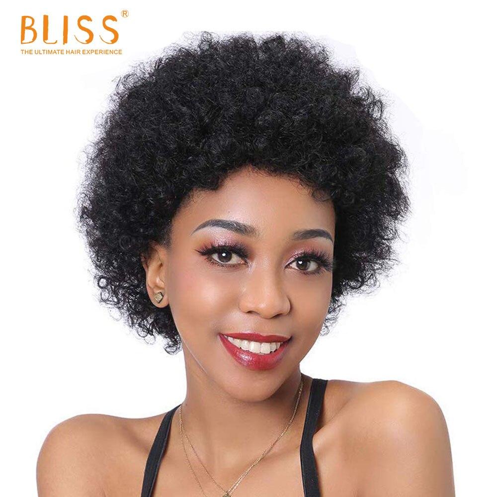 Короткие вьющиеся человеческие волосы Bliss, афро кудрявые вьющиеся парики, женский короткий парик, бразильские человеческие волосы, Коротки...