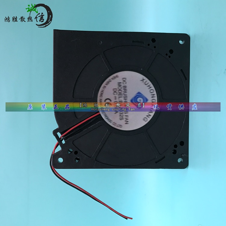 XUHONGXIANG B12032S 0.50A مروحة تبريد منفاخ 12 فولت 24 فولت