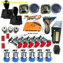 Pandora Box 9 DIY Arcade Bundles Kits Parts With Power Supply Jamma Harness Joystick Push Button Upgrade to Box 9 1500 for free