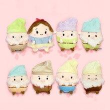 DISNEY Ufufy Blancanieves y los siete enanitos, peluches de peluche suave y regordeta, muñecos colgantes pequeños, regalos para niños