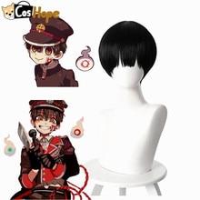 Hanako Kun Cosplay Men 35cm Long Short Black Brown Wig Cosplay Anime Cosplay Wig Heat Resistant Synthetic Wigs